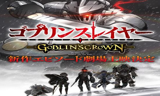 Descargar Goblin Slayer: Goblin's Crown Sub/Español MEGA HDL