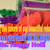 Happy Holi Wishes Message 2021 , Status & QuotesHappy Holi Wishes Message, Status & Quotes