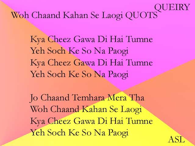 Woh Chaand Kahan Se Laogi Is Hindi Song Sung By Vishal Mishra And Music Is Composed By Vishal Mishra And Lyrics Is Written By Manoj Muntashir.