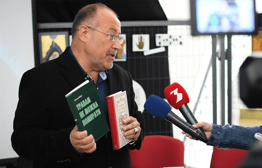 У травні 2019 року в Івано-Франківську представили кіносценарій за романом Степана Процюка «Травам не можна помирати»