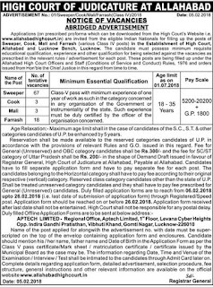 Allahabad High Court Group D Recruitment 2018 91 Sweeper, Farrash,Cook