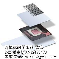 源標籤計劃,source tagging for retailers