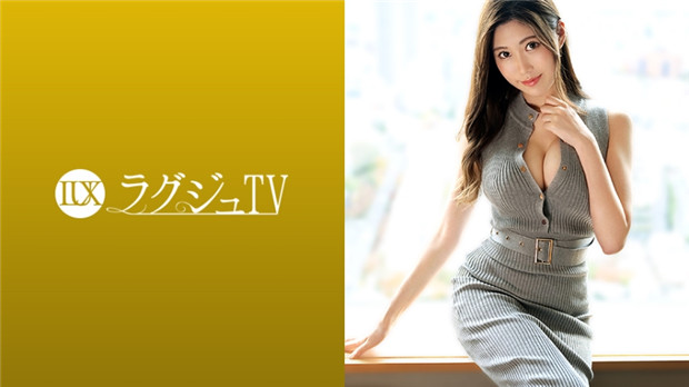 259LUXU-1371 ラグジュTV 1361 美巨乳が魅力の美人歌手が登場!愛撫でとろとろになった膣内に巨根を挿入すればうっとりとした表情で受け入れ、自らも腰振り美巨乳を揺らしながら本能で感じる妖艶な姿を曝け出す!