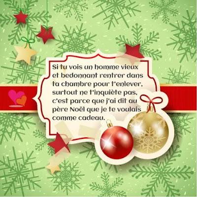 Jolie SMS de  joyeux Noël mon amour