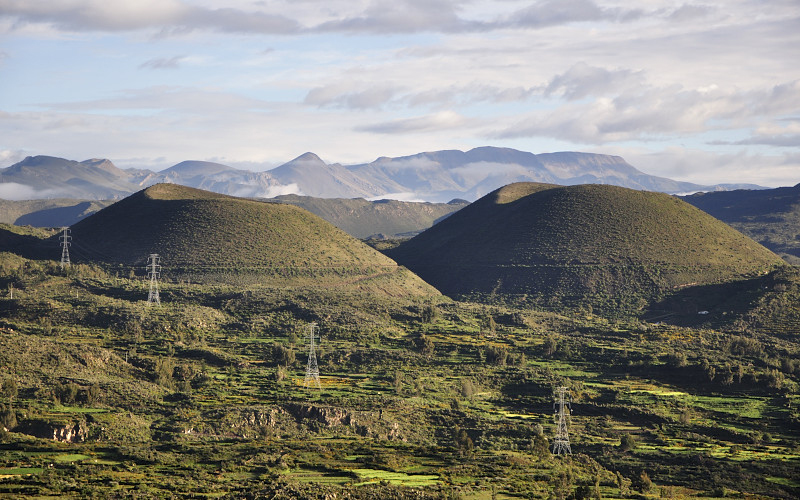 Campos Volcánicos de Andahua y Huambo