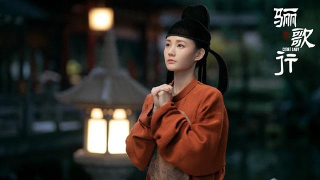 Court Lady ลำนำรักแห่งฉางอัน (骊歌行)