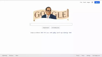 Ambedkar on Google Logo