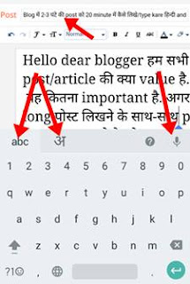 google indic keyboard type any language