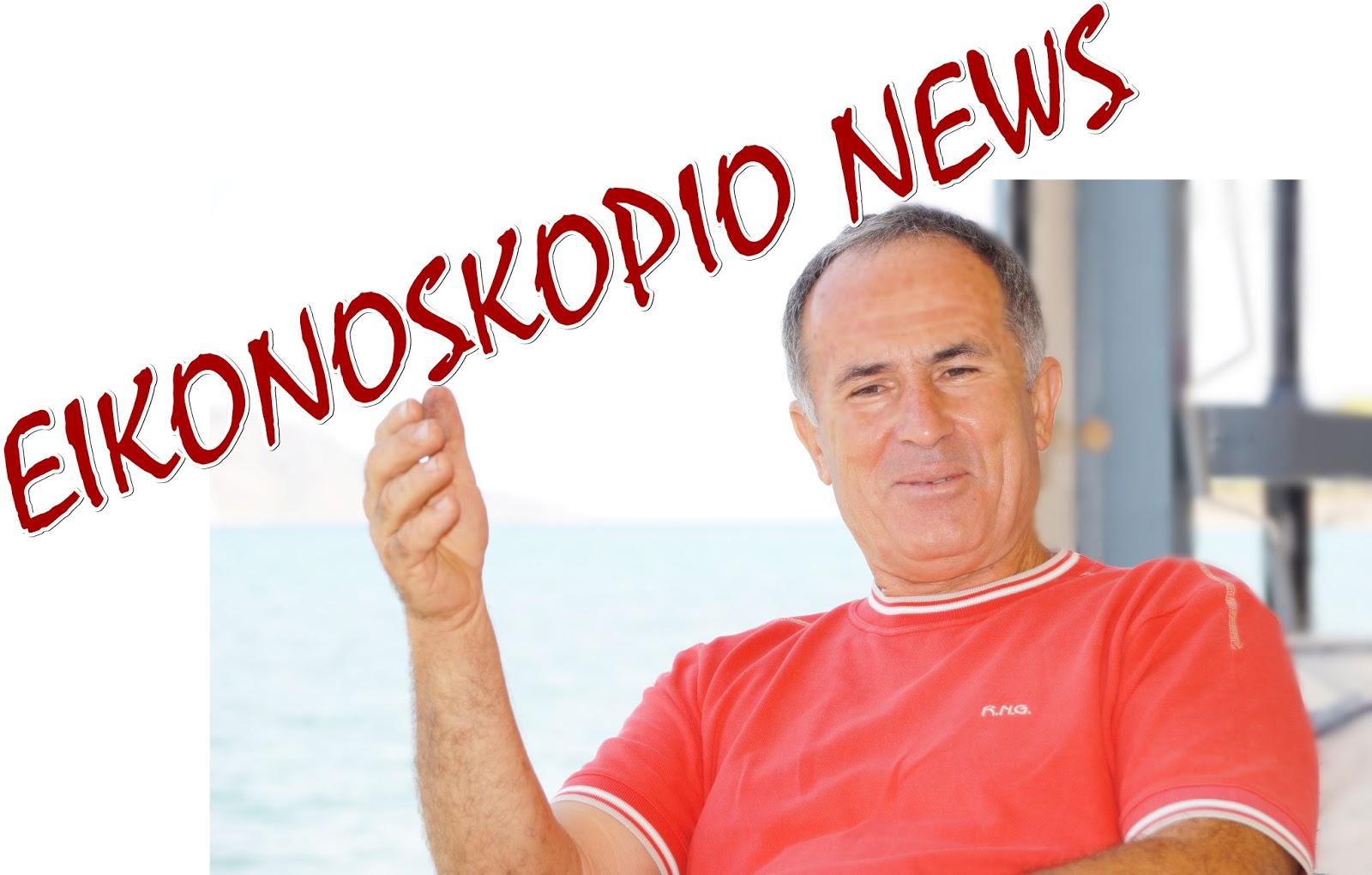 Εικονοσκόπιο News  ΠΑΥΛΟΣ ΔΑΓΡΕΣ  Σκάνδαλο στην Ερμιονίδα 2cf65d00814