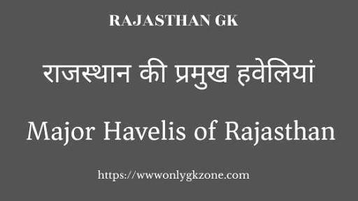 Major-Havelis-of-Rajasthan