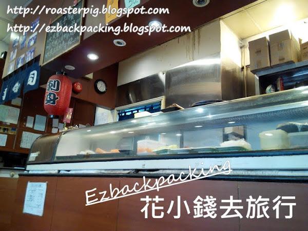 荃灣日本菜