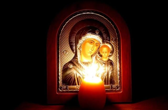 Молитва Пресвятой Богородице, чтобы успокоить душу