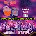 SITHA FM SITHA PURA AWURUDU SADA PELA WITH SEEDUWA BRAVE 2021-04-16