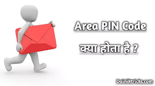 What is postal code in hindi, area pin code kise kehte hai, what is pin code full detail in hindi