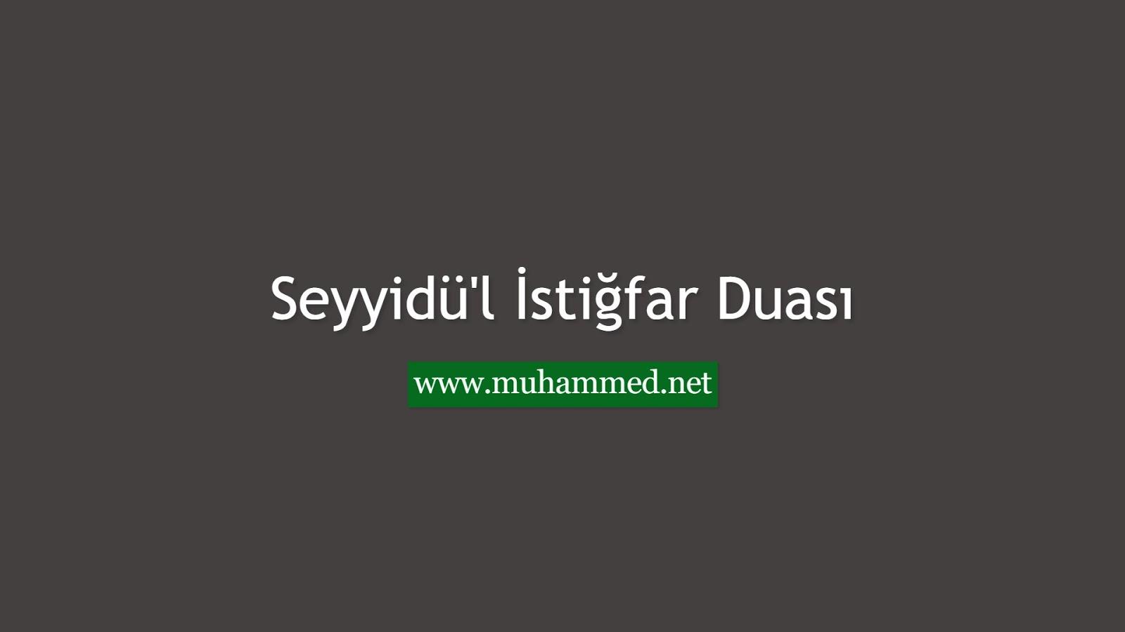 Seyyidü'l İstiğfar Duası