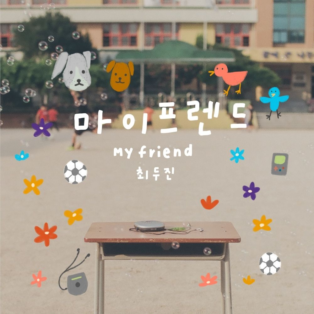 Cho Doo Jin – My Friend – Single