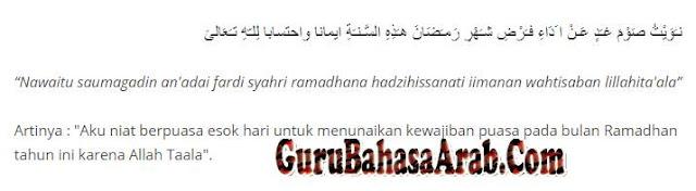 Lafadz Doa Niat Puasa Ramadhan Arab dan Artinya