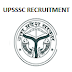 UPSSSC Forest Guard and Wild Life Guard Recruitment 2019