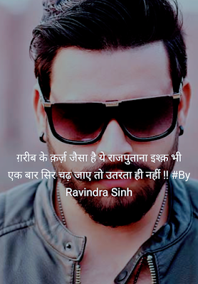 Rajput Status whatsapp DP and share wallpaper Photo Pics  and HD download