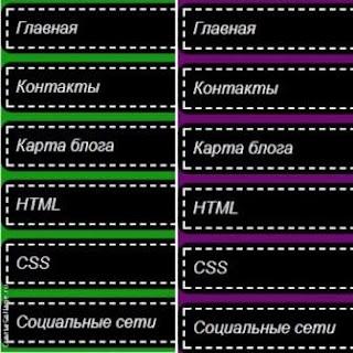 Пример меню с добавлением внешнего фона