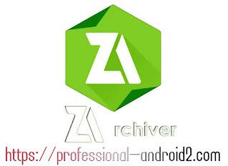تحميل تطبيق ZArchiver النسخة المدفوعة لفك الضغط للأندرويد