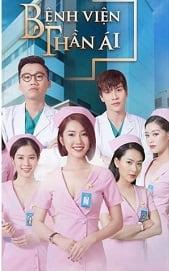 Bệnh Viện Thần Ái (2019)