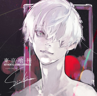 Download TOKYO GHOUL AUTHENTIC SOUND CHRONICLE COMPILED