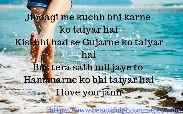 Hindi Shayari Wallpaper Downloadheart Touching Shayari