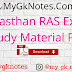 Rajasthan RAS Exam Study Material PDF