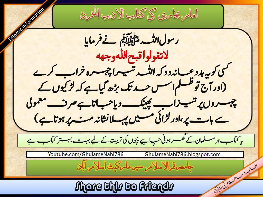 Quran download in arabic and urdu
