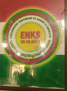 معلومات هامة حول ما يتعرض له محلية المجلس الوطني الكردي في كوباني، ومكتبها.