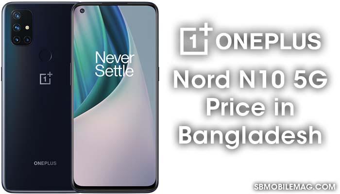 OnePlus Nord N10 5G, OnePlus Nord N10 5G Price, OnePlus Nord N10 5G Price in Bangladesh