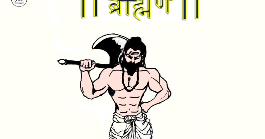 pandit status in hindi brahman attitude status in hindi