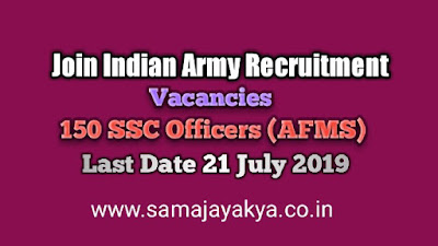 Join Indian Army Recruitment – 150 SSC Officers (AFMS) Posts