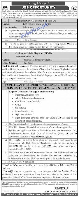 balochistan-high-court-bhc-jobs-2021-download-application-form