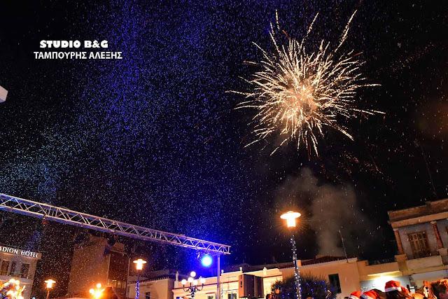 Φαντασμαγορική έναρξη των χριστουγεννιάτικων εκδηλώσεων στο Άργος