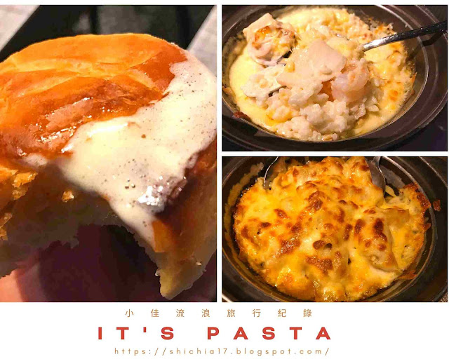 It's Pasta 松江店 焗烤義大利麵只要百元! CP超高