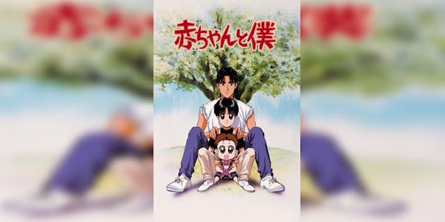 anime Akachan to Boku