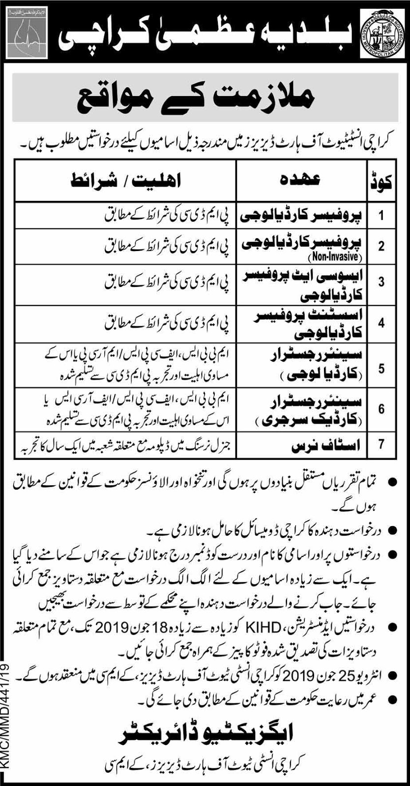 Jobs In Karachi Institute Of Heart Diseases 01 Jun 2019