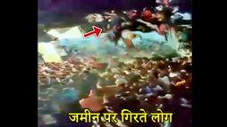 मोहर्रम जुलूस के दौरान बड़ा हादसा, 20 से ज्यादा लोग घायल