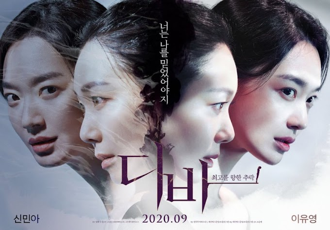 Review Film Korea Diva (2020) Shin Min Ah