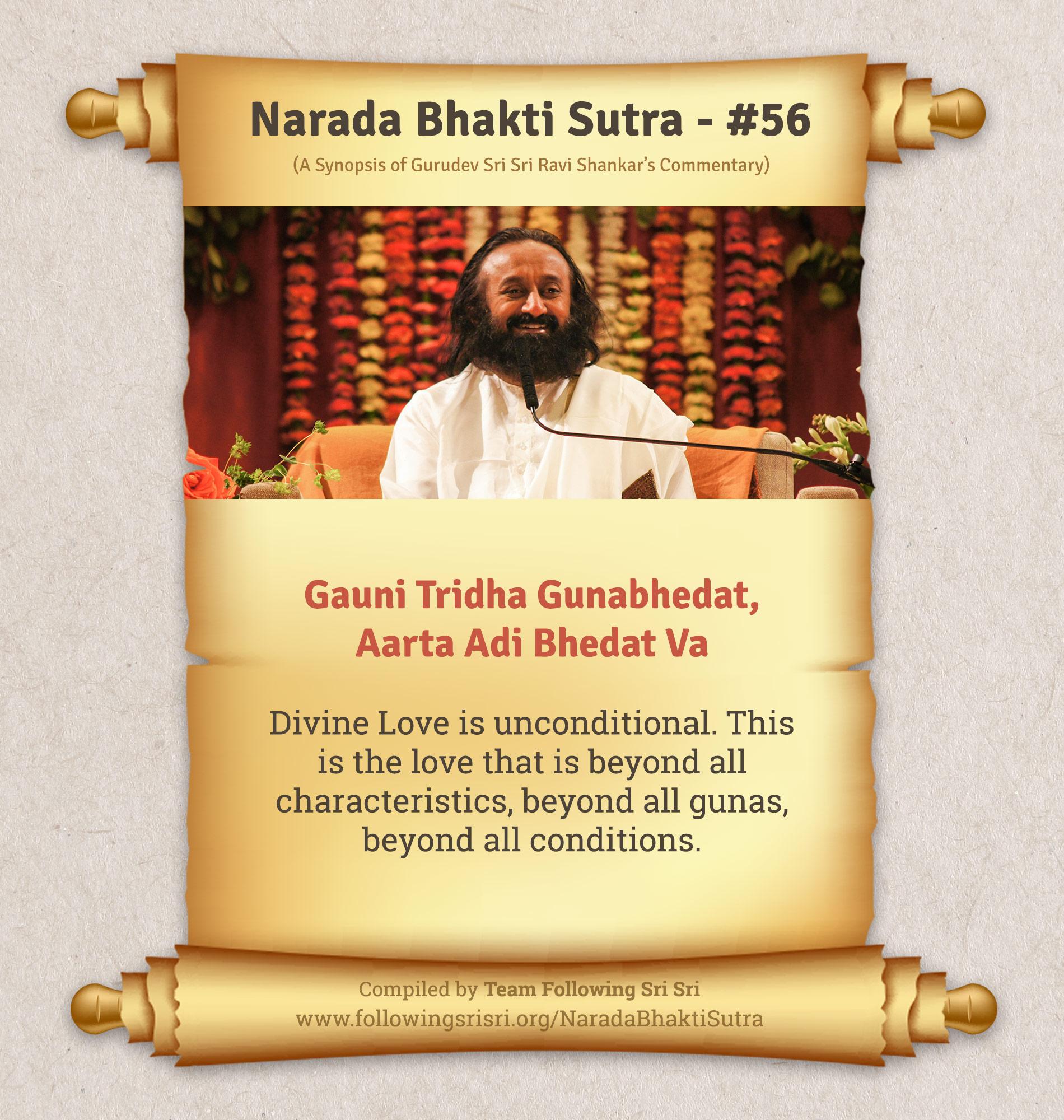 Narada Bhakti Sutras - Sutra 56