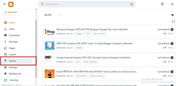 ब्लॉगर मध्ये Template कसे टाकावे.? (How To Install Blogger Template in Marathi)