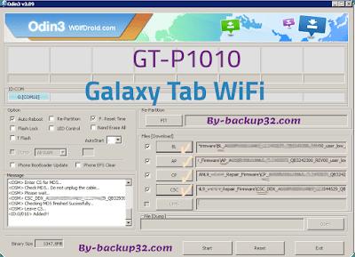 سوفت وير هاتف Galaxy Tab WiFi موديل GT-P1010 روم الاصلاح 4 ملفات تحميل مباشر