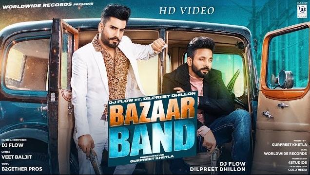 Bazaar Band Lyrics - Dj Flow