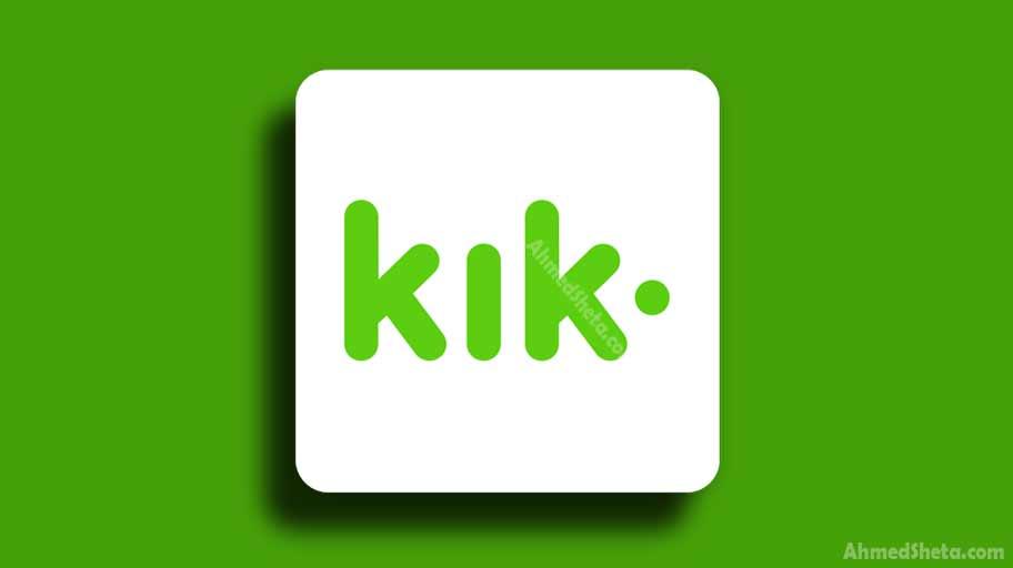 شرح وتحميل تطبيق كيك Kik بديل الواتساب للأندرويد مجاناً