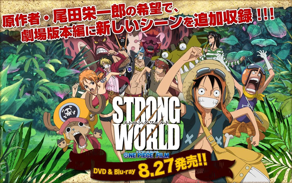 One Piece Strong World Ger Sub