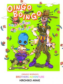 Oingo to Boingo Kyoudai Daibouken Manga