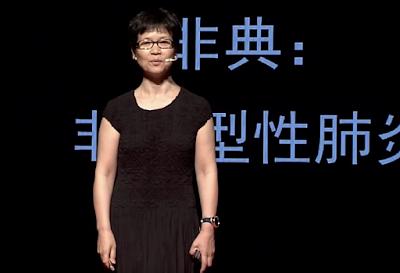 Shi Zhengli Ши Чжэнли