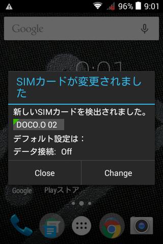【Polaroid pigu】ダミーSIMでセルスタを回避する 6